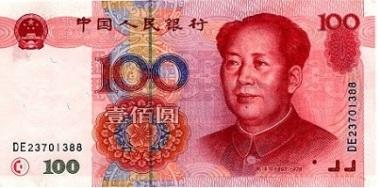 Massenmörder Mao